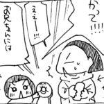 手帳に描いてたよんこま〜進撃チロルの思い出〜