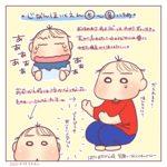 次男保育園入園時のこと〜保育園5日目から9日目〜