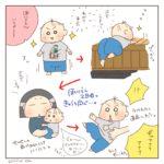 次男保育園入園時のこと〜保育園2日目から4日目〜