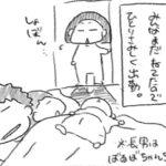 平成最後の朝。