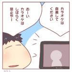 自粛(2020best nine④位)
